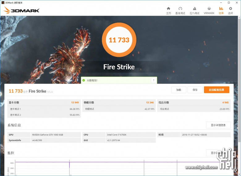 3DMark Fire Strike 01.jpg