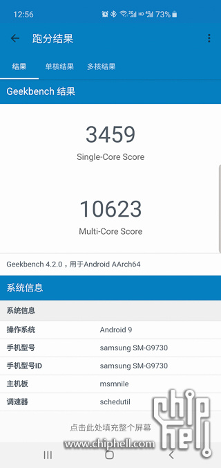 Screenshot_20190320-125604_Geekbench 4.jpg