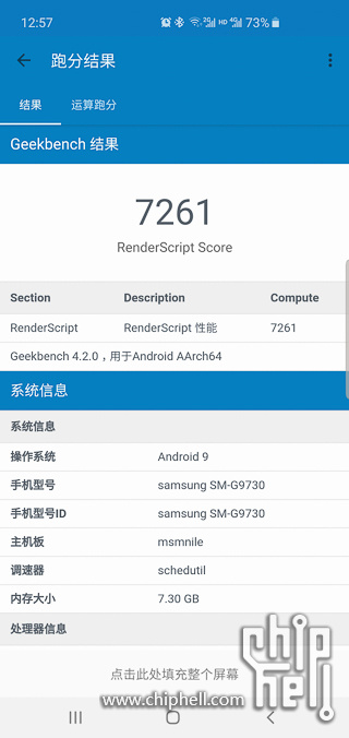 Screenshot_20190320-125721_Geekbench 4.jpg