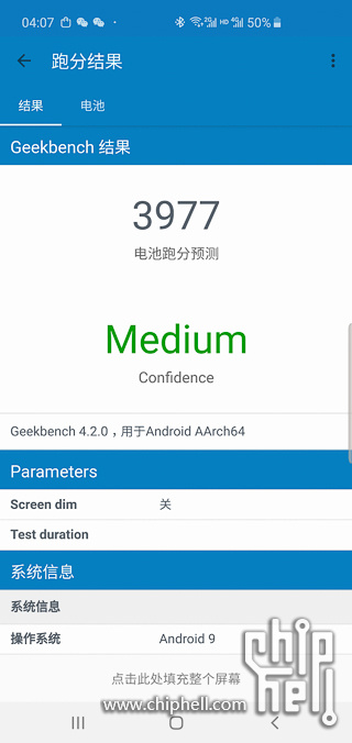 Screenshot_20190314-040729_Geekbench 4.jpg