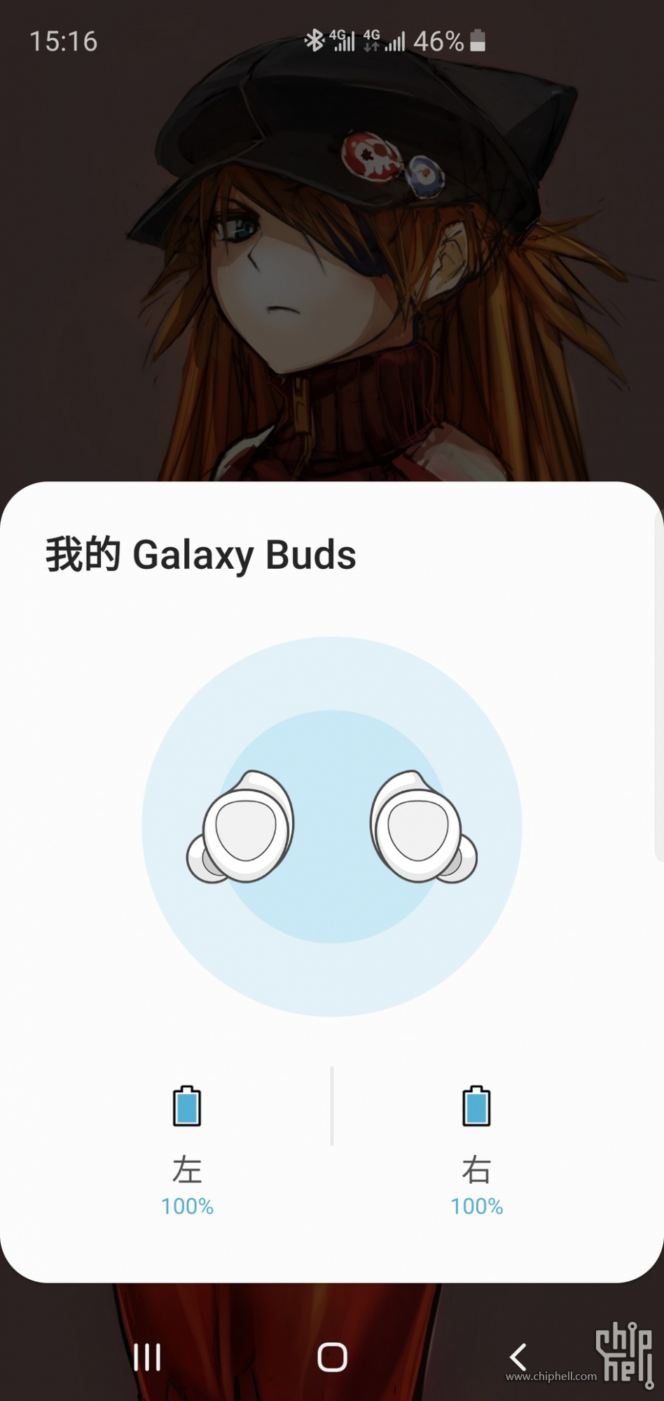Screenshot_20190411-151605_Samsung Connect_结果.jpg
