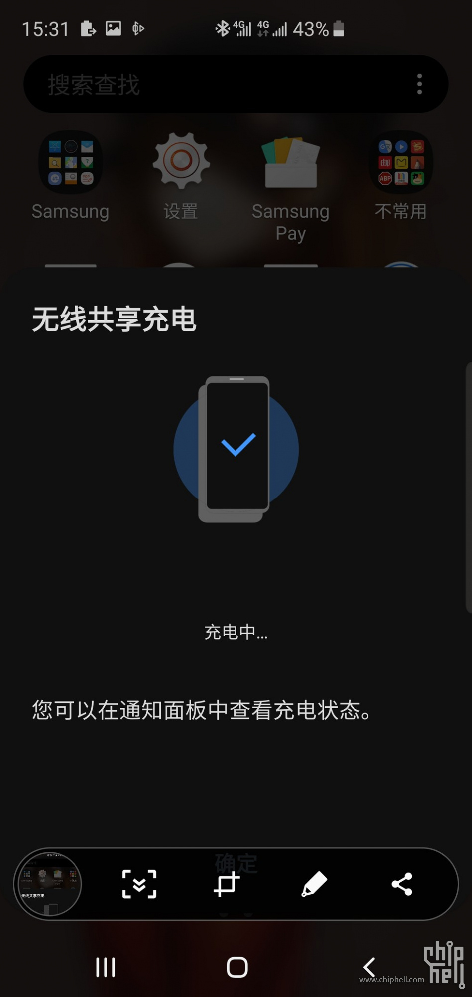 Screenshot_20190411-153108_Smart Manager_结果.jpg
