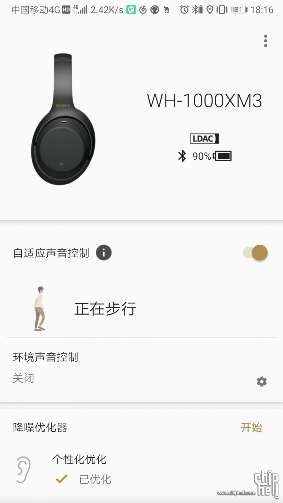 Screenshot_20190505_181659_com.sony.songpal.mdr.jpg