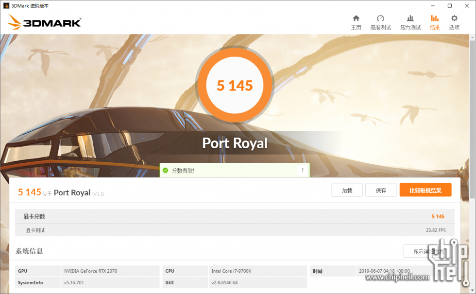 3DMark Port Royal.png